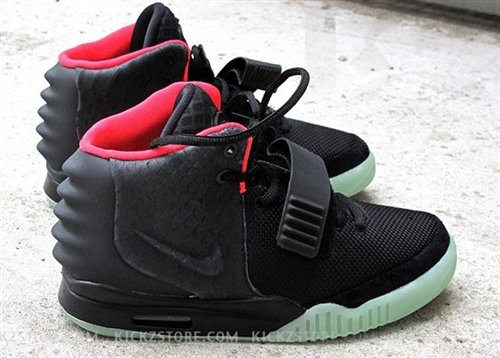 NIKE AIR YEEZY 2 NRG Style# 508214 Size: 9.5 M US MENS (Nike Air Yeezy 2 Nrg compare prices)