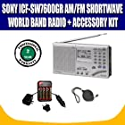 Sony Radio Listeners Kit - ICF-SW7600GR AM/FM Shortwave World Band Radio