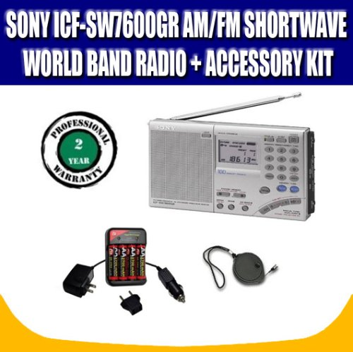 Sony radio listeners kit icf sw7600gr am fm shortwave for Icf home kits