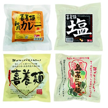 フリーズドライ 本格 手延べ にゅうめん 喜養麺 (袋麺) 4種類8食 セット (熱湯3分 即席 ノンフライ ヘルシー にゅうめん)