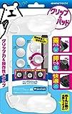 GAMETECH PSVITA2000 Trigger Grips /Analog Stick Covers set -White-