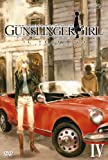GUNSLINGER GIRL -IL TEATRINO- Vol.4【初回限定版】