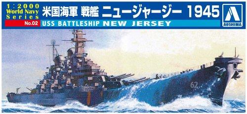 AOSHIMA 009338 1/2000 USS New Jersey Battleship - 1