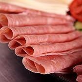 サンドイッチ用スライスハム(デリカハム・ボンレスハム/スライス済み) たっぷり500g入り 【販売元:The Meat Guy(ザ・ミートガイ)】