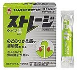 【第2類医薬品】ストレージタイプH 12包 ランキングお取り寄せ