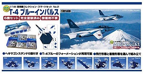 1/144 現用機コレクション・スマートセット No.02 T-4 ブルーインパルス (完全塗装済み・6機セット)