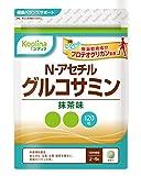 N-アセチルグルコサミン(抹茶味)120粒