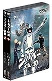 シルバー仮面 DVD バリューセット vol.1~2(初回生産限定)[DVD]