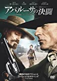 アパルーサの決闘 特別版 [DVD]