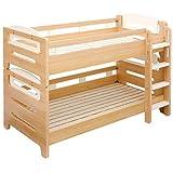 二段ベッド kuhmo(クーモ) JIS・SG規格適合設計 エコ塗装 耐震仕様 (ホワイト)