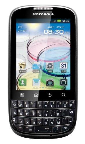 SIMフリーMotorola ME632 Android2.3スマートフォン3.1インチ/1.0GHz CPU/QWERTYキー[並行輸入品]モバイルバッテリー国際電話プリカ付