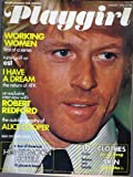 img - for Playgirl Magazine, issue dated August 1976 Robert Redford (gorgeous) cover! book / textbook / text book