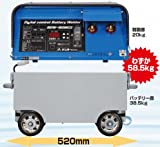 Denyo (デンヨー) バッテリー溶接機 BDW-180MC2