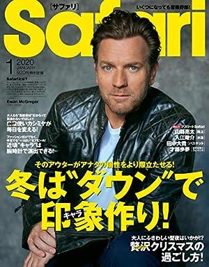 """Safari(サファリ) 2020年 01 月号 [冬は""""ダウン"""