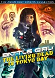 Battle Girl: Living Dead in to