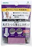 アズマ 『みかげ石専用』 墓石用黒ズミ・シミ落としスポンジ PY656