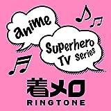 NHKのど自慢合格の鐘/テレビ番組 (着信音)