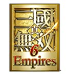 6 Empires ()