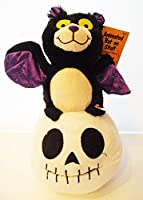 Animated Bat on Skull Halloween Plush by Sound & Light Animatronics Co. Ltd.
