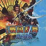 CR戦国乱舞~蒼き独眼~オリジナルサウンドトラック(DVD付)