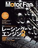 Motor Fan illustrated vol.66