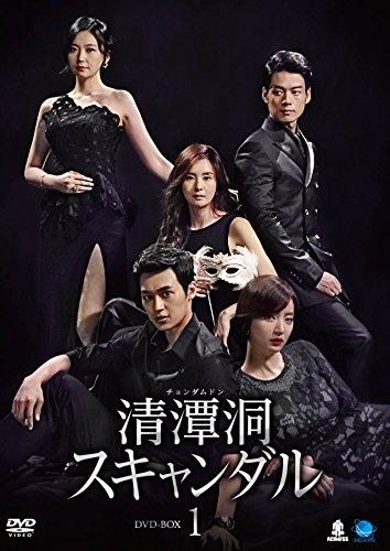 清潭洞〈チョンダムドン〉スキャンダル DVD-BOX1 -