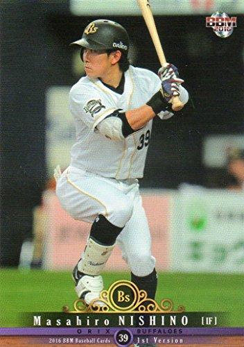 BBM2016/1st ■レギュラーカード■121/西野真弘/オリックス ≪ベースボールカード≫