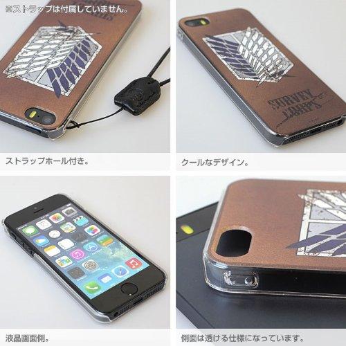 BANDAI'Shingeki No Kyojin' 'iPhone 5 and 5S' equivalence.investigation army corps.Japanese import