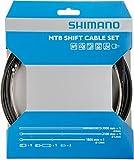 SHIMANO(シマノ) MTB用SUS シフトケーブルセット [Y60098021] ブラック