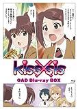 kiss×sisのアニメ画像