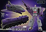 DX9 Toys Chigurh D05 「並行輸入品」