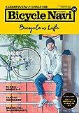 BICYCLE NAVI (バイシクルナビ) 2015年 12月号 [雑誌]
