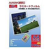 オーロラ A4ラミネートフィルム ALP-A4 100ミクロン 100枚入