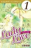Lady Love 1