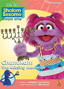 Shalom Sesame 2 Chanukah - The Missing by Shalom Sesame