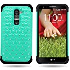 CoverON® Hybrid Dual Layer Diamond Case for LG G2 D802 - Teal Hard Black Soft Silicone (Teal Black)