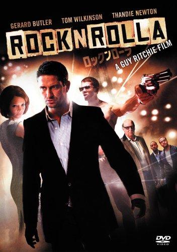 ロックンローラ [DVD]