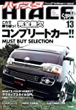 HIACE Style Vol.13 (13) (CARTOP MOOK)