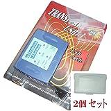 【OEM商品】GBA Transferer USB1.1 (F2AやTransferer2よりも簡単に吸出し可能!)