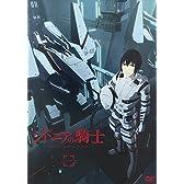 【Amazon.co.jp限定】シドニアの騎士 一 (初回生産限定版) (ジャケットカード付き) [DVD]