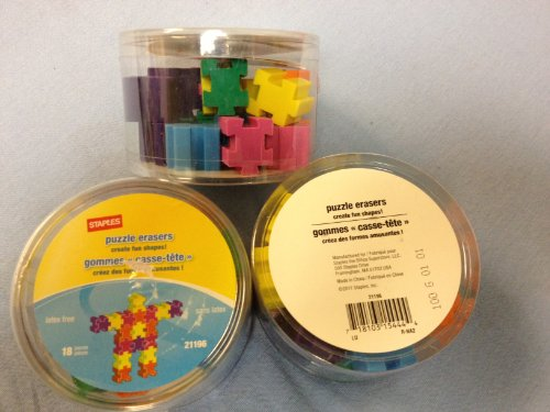 Staples Puzzle erasers (18 pieces) - 1