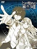 TVアニメ「禁書目録II」&「超電磁砲」がニコニコ生放送で一挙配信