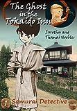The Ghost in the Tokaido Inn