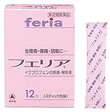 【指定第2類医薬品】フェリア 12包 ランキングお取り寄せ