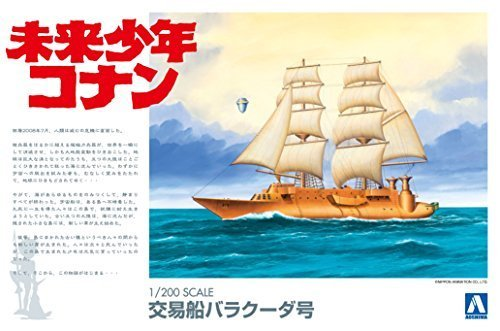 No.03 barracuda No. 1/200 Future Boy Conan Series by Aoshima