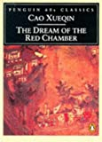 The Dream of the Red Chamber (0146001761) by Cao Xueqin