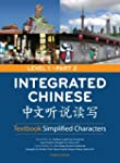 Integrated Chinese Level 1 Simplified...