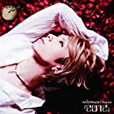 so…Good night.-Acid Black Cherry