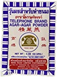 Telephone Brand Agar- Agar Powder - Product of Thailand 5x 0.88 Oz.