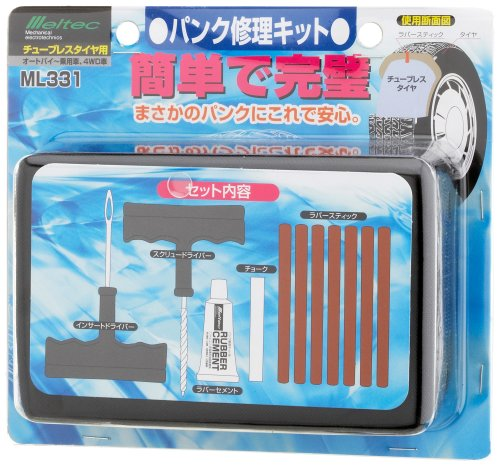 Meltec [ メルテック ] パンク修理キット [品番] ML-331 [HTRC3]